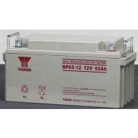 原厂汤浅YUASA蓄电池 NP120-12 规格12V120AH通信系统