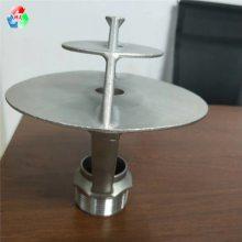 304不锈钢三盘三溅式冷却塔喷头 祥庆科技