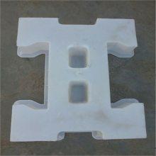 护坡砖模具-宝塑模具(在线咨询)-护坡模具
