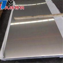 供应无锡316Ti不锈钢板规格齐全 0Cr18Ni12Mo3Ti不锈钢板厂家销售