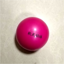 热销橡胶中小学软式铅球训练器材耐用中考专用圆球考试鲁杯生产