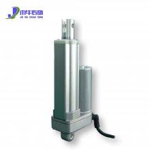 巾牛JN125微型电动推杆,性价比电动推杆,可定做电动缸