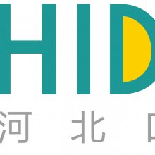 2020中国(河北)国际口腔器材展览会暨河北省口腔学术高峰论坛