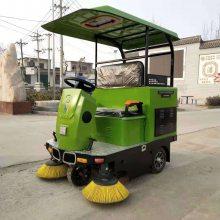 电动扫地车 电动扫地机 清扫车 中陆智能集团