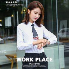 韩版修身女职业装长袖女式衬衫 厂家订做OL衬衣领职业女装工作服