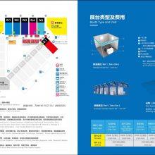 2020IWF第七届中国(上海)国际健身、康体休闲展览会