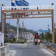 安阳龙安区 智能限高架 遥控限高架 2.8米限高杆 道路防护栏 厂家专业定制