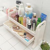 化妆品收纳盒桌面化妆盒桌上塑料梳妆盒化妆洗手洗漱台收纳置物架