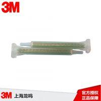 3M DP胶管 静态混合管 螺旋管 方形管 AB胶专用胶管 未税