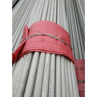 海洋工程用TP304不銹鋼管 S30408不銹鋼管現貨 交貨迅速