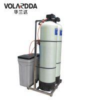 更换新的玻璃钢软化水设备多少钱一套?广西华兰达厂家可更换调试软化水设备