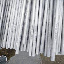 76*4不锈钢无缝管TP304价格_浙江正鑫不锈钢无缝管13%增值税报价