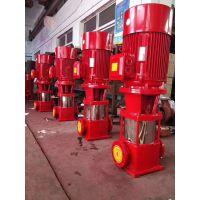 3CF认证消防泵XBD15.0/40G-GDL 90KW室外消火栓泵
