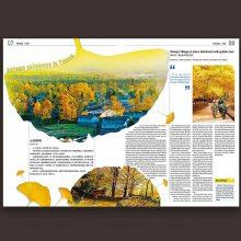 深圳专业设计画册 ,彩页,电子产品画册,期刊排版设计印刷一站式服务