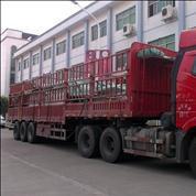 广州市邦跃物流有限公司