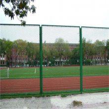 篮球场防撞网赛道勾花网防撞网运动场围栏网