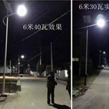 农村太阳能路灯 6米7米8米太阳能路灯厂家 小区道路30瓦太阳能路灯 街道太阳能led路灯