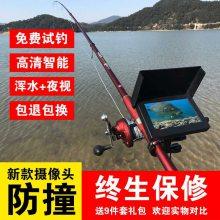 高清可视锚鱼杆 可视锚鱼器 高清摄像头可视锚鱼器