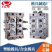 虎门厂家专业制造合金 模具加工汽车零配件 锌合金 模具设计开模