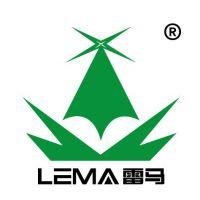 云南雷马塑料制品有限公司
