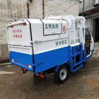 河南环卫电动新能源电动3方垃圾车 挂桶式垃圾车价格