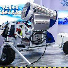 诺泰克小型滑雪场规划设计投资内容 人工造雪机多少钱一台