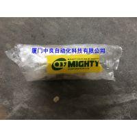 MJC-33-12X14日本MIGHTY联轴器面向北京市出售MJC-41-12X19