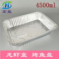 宏燊4500ml一次性铝箔餐盒 370海鲜烤鱼盘 保鲜保温外卖餐盒
