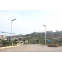 辽宁大连60W太阳能分体式路灯 鸿泰供应 7米太阳能路灯厂家