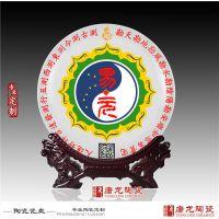 唐龙陶瓷 景德镇瓷盘印照片定做