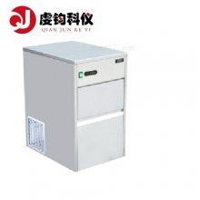 IMS-20--雪花制冰机 控制可靠