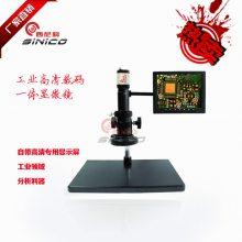 供应电视显微镜 带10寸屏幕 CCD数码放大镜 欢迎订购