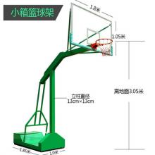 平箱式防液压篮球架 学校比赛专用篮球架 移动 篮球架 凹箱式篮架