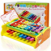儿童多功能木制二合一八音手敲琴宝宝益智力认知音乐玩具1-3周岁