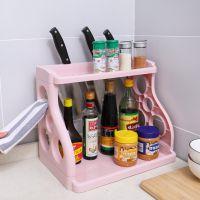 厨房置物架多层收纳架塑料家用免打孔多功能调料架落地刀架储物架