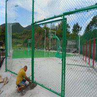 包塑铁丝勾花网 镀锌铁丝勾花网 学校篮球场围栏网