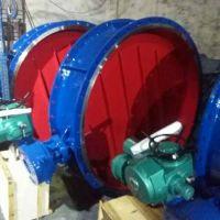 电动法兰通风蝶阀DN1000 D941W-6C专用于烟气管道