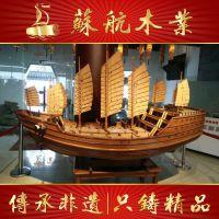 苏航厂家供应红木纯手工工艺品木船模型木制摆件实木小木船装饰品