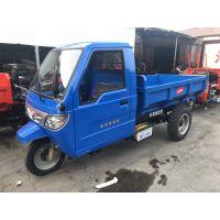 供应18马力柴油三轮车 襄阳柴油自卸三轮车 运输砂浆水泥工程车