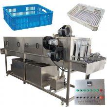 全自动奶酪托盘清洗机 不锈钢托盘清洗机 清洗干净快速