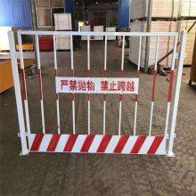 基坑安全防护栏标准 基坑钢板网护栏 喷塑隔离栏