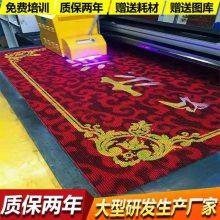 安徽地毯uv平板喷墨设备厂家直销