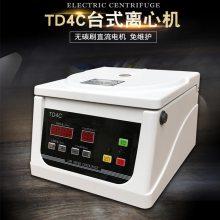 实验室TD4C台式低速离心机