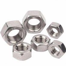 批发不锈钢螺丝 不锈钢螺母 不锈钢异形件加工定做