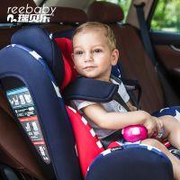 REEBABY汽车儿童安全座椅ISOFIX接口 0-12岁婴儿宝宝新生儿可躺