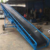 爬坡皮带输送机 装卸货皮带机 技术流