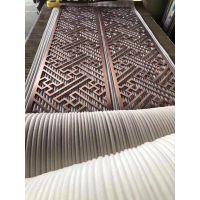 厂家不锈钢隔断订制,不锈钢钛金花格