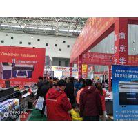 2019第二届淮海经济区(宿迁)秋季广告产业博览会