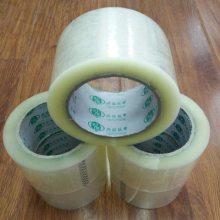 娟善德福材料商行-透明胶带批发厂家价格-潍坊透明胶带批发厂家
