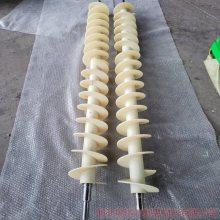 秦皇岛设计加工塑料搅拌螺旋厂家